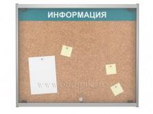 Пробковые информационные стенды с дверцей